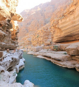 Muscat: Discover The South And Wadi Shab