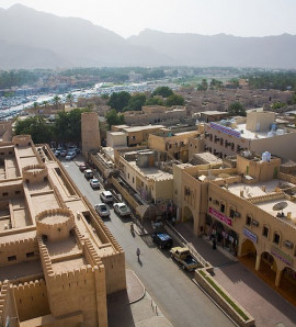 Muscat: Private 13-Day Tour of Oman and UAE
