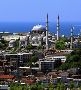 Istanbul: Tour in Suleymaniye and Vefa